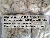 New Eutylone crystal in stock tan eutylone for sell