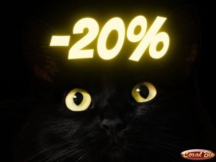 PROMO -20% na wszystko | Sklep zoologiczny Coral-Bio Dąbrowa Górnicza