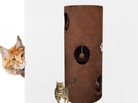 Drapak dla kota tuba wysoki aż 100cm!