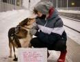 '11-letni Elfik stracił dom z dnia na dzień...,  śląskie Częstochowa