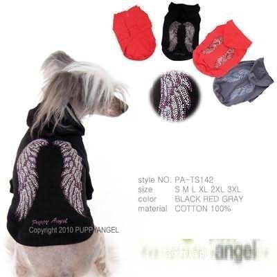 Eleganckie ubranka dla chińskiego grzywacza Puppy Angel