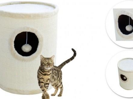 Drapak dla kota typu tuba 50 cm beżowy