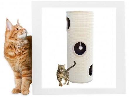 Drapak dla kota w kształcie tuby 100 cm beżowy