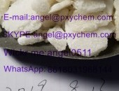 White color 2FDCK crystal strong effect(angel@pxychem_com)