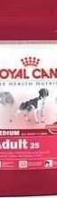 YORK yorki karma Royal canin 15 kg w dobrej cenie