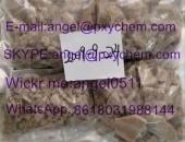supply new brown eutylone crystal eutylone crystal(angel@pxychem_com)